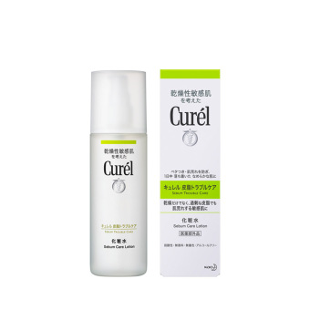 Harga Curel Sebum Care Lotion 150ml