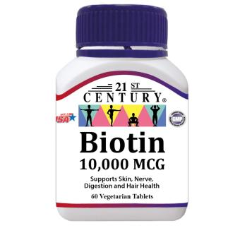 Harga 21st Century BIOTIN 10,000 mcg - B-Complex Vitamin For Fat & Carbo Metabolism