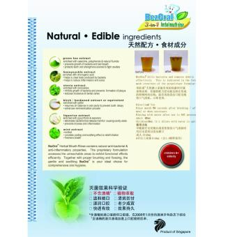 3 In 1 Herbal Mouth Rinse - Menthol Flavor - 5