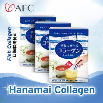 Harga AFC Hanamai Fish Collagen Powder Sachet (30s x 1.5gm) 3 boxes