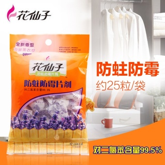 Wardrobe clothes moth health ball aromatherapy clothing grass insecticide moisture camphor balls pest control in addition to flavor mold piece camphor ball