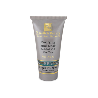 Harga H&B Dead Sea Minerals Purifying Mud Mask Enriched with Aloe Vera 150ml