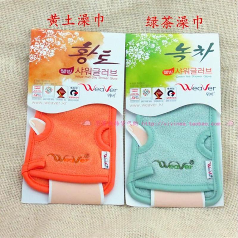 Buy Korean original imported Weaver loess green tea bath towel bath gloves bath towel to gray bath towel cuozao towel Singapore