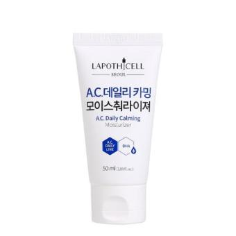Lapothicell A.C. Daily Calming Moisturizer - 2