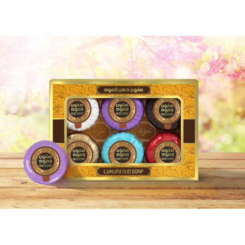 Buy Luxury Oud Gift Box Mini Soap - 6 Fragrance (20g x 6pc Variety Pack) Singapore