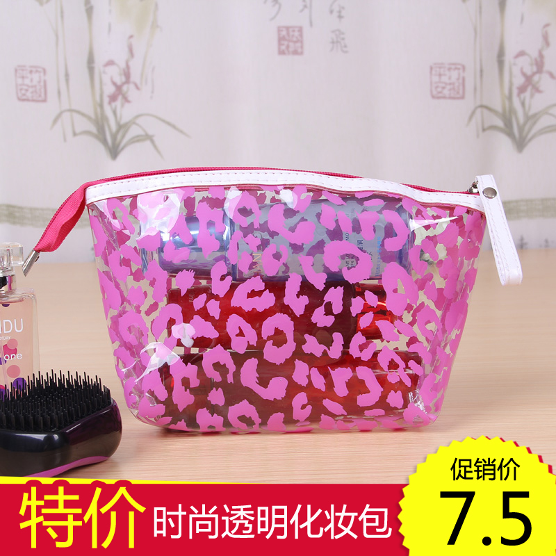 Buy Men and women storage bag makeup bag Singapore