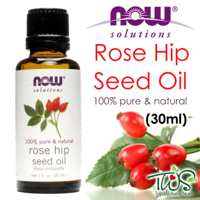 Buy Now Solutions Rose Hip Seed Oil 30ml Singapore