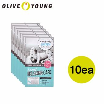 Harga OLIVE YOUNG Faith in Face I need Relaxing Care Mask (10ea) - intl