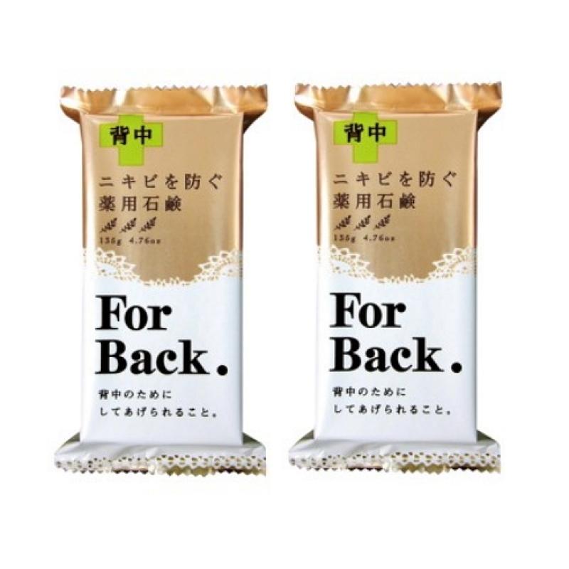 Buy Pelican For Back Medicated Soap 135g (2pcs) - intl Singapore