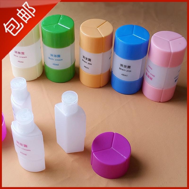 Buy Plastic portable sealed small bottles storage bottle Singapore