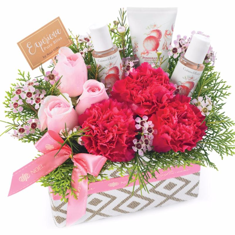 Buy Pomegranate, Argan and Grapeseed Body & Bath Set - Delivery Included Singapore