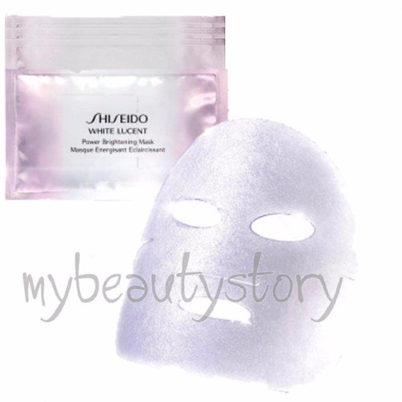 Buy Shiseido White Lucent Power Brightening Mask x 4 Singapore