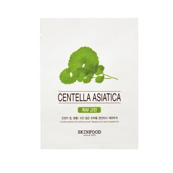 Harga Skinfood Beauty in a Food Mask Sheet, Centella Asiatica 20ml