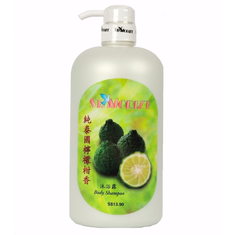 Buy ST.MORIZT Kaffir Lime body shampoo Singapore