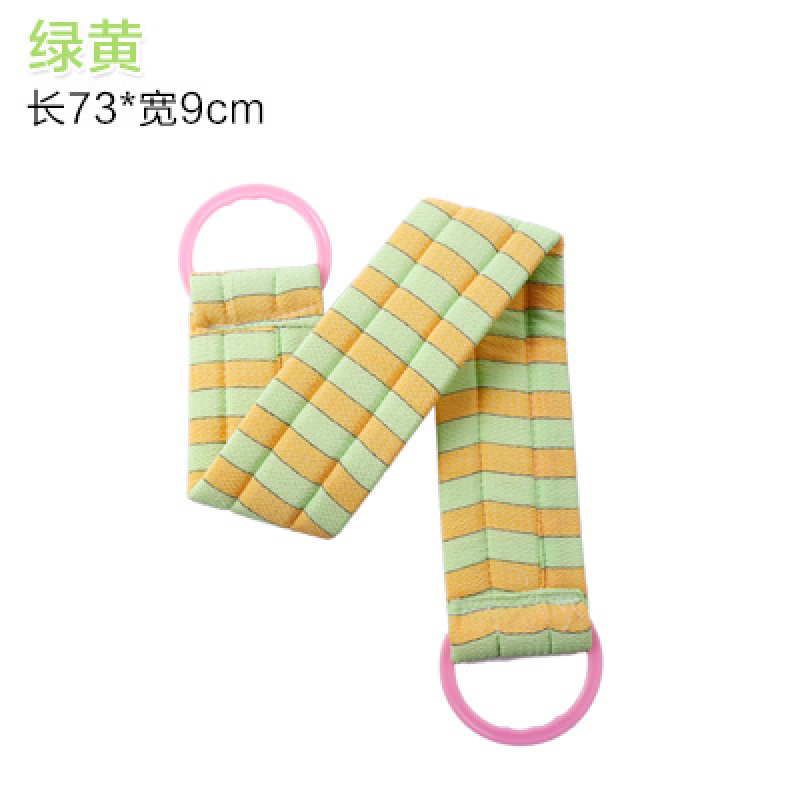 Buy Strong long adult pull back bar shower towel cuozao towel Singapore