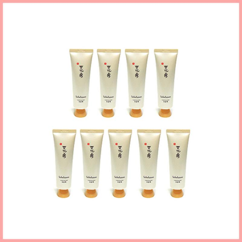 Buy Sulwhasoo Clarifying Mask Sample 50ml x 1ea(50ml)/TTBeauty/Korea Cosmetics Singapore