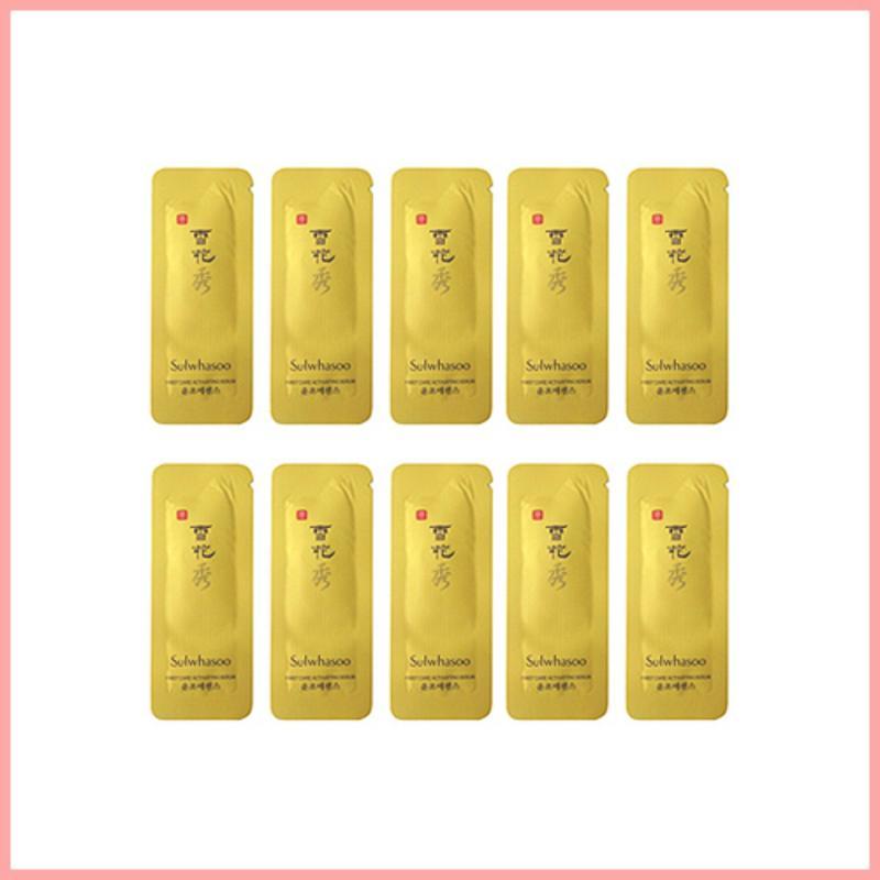 Buy Sulwhasoo First Care Activating Serum Sample 20ea(20g)/TTBeauty/Korea Cosmetics Singapore