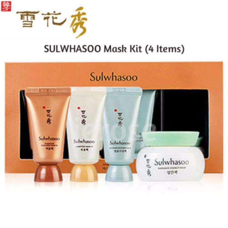 Buy SULWHASOO Mask Kit (4 Items) Singapore