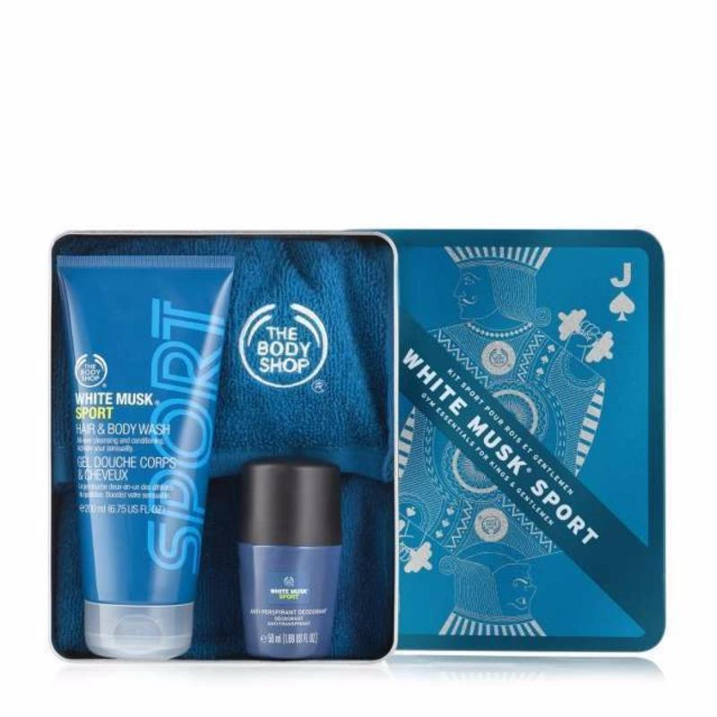 Buy The Body Shop Gym Essentials for Kings and Gentlemen Singapore