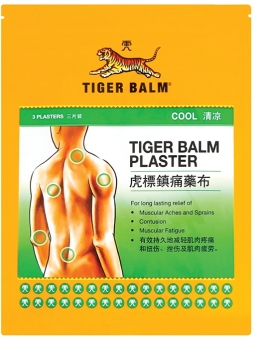 Harga Tiger Balm Plaster (Cool) Small 3's