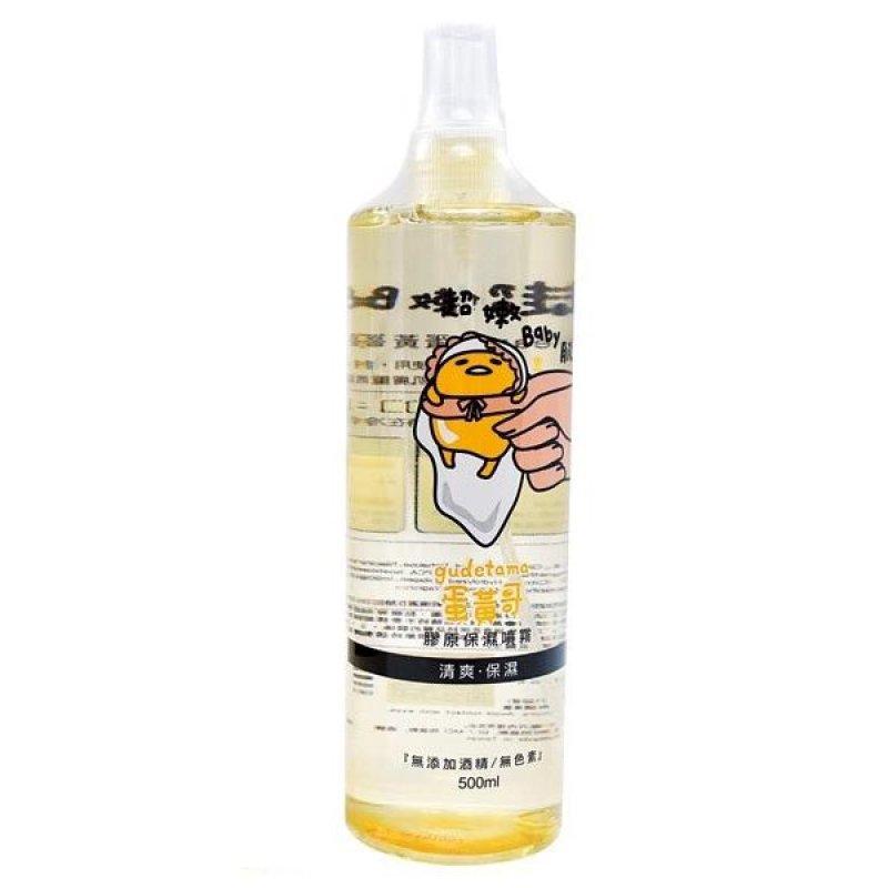 Buy YourHeart Gutedama Collagen Moisturizing Lotion - 300ml Singapore