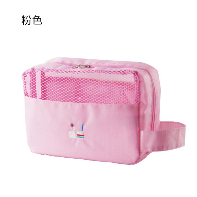 Buy Yousiju can be hanging-large capacity portable washed bag Singapore