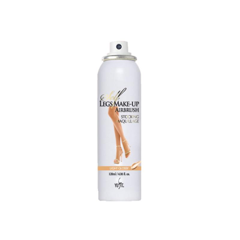 Buy YUFIT Legs Make-Up Air Brush # Light Color Singapore