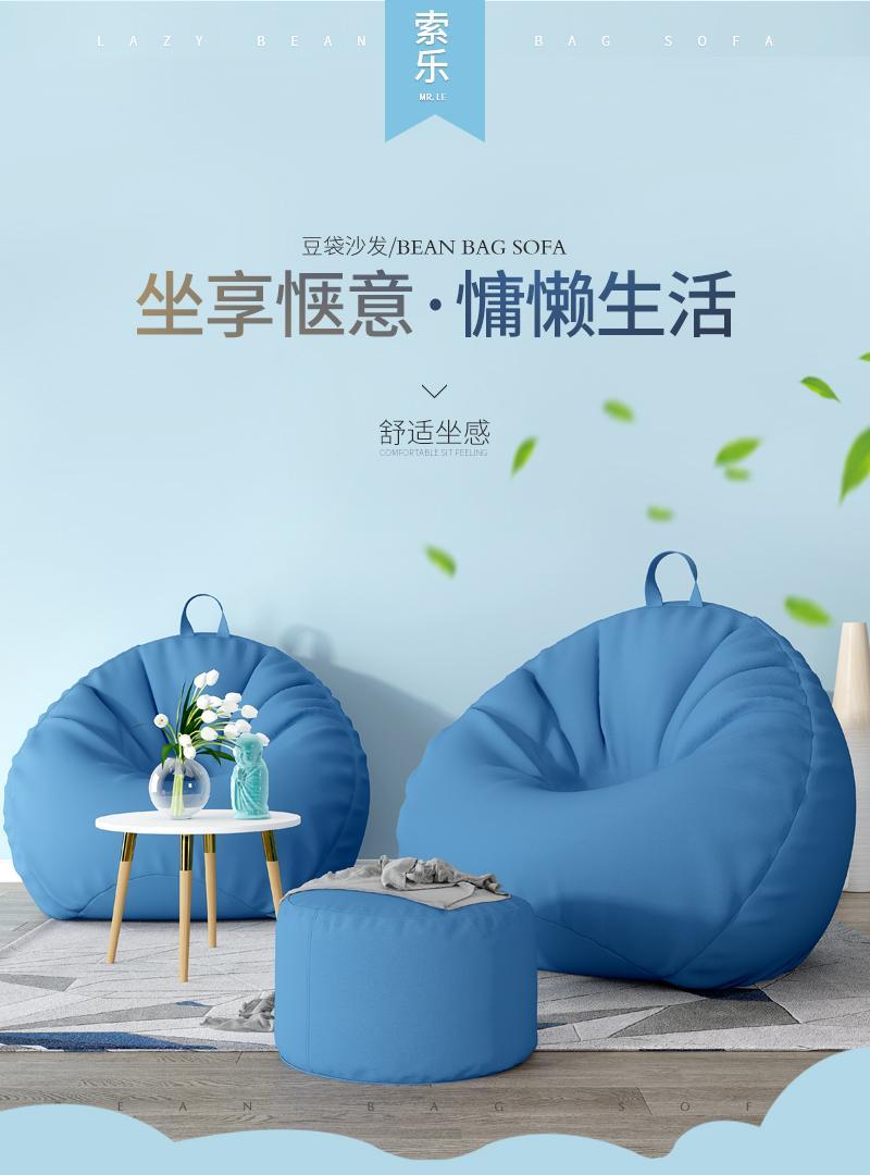 Lazy Bean Bag Sofa Chair Floor