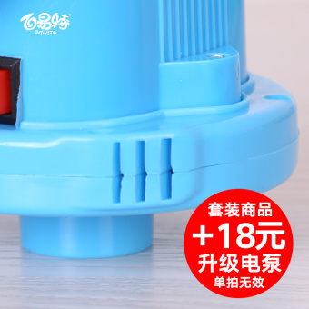Harga [1 set+ 18 yuan redemption] easy special suction pump, single shot is not shipped, not