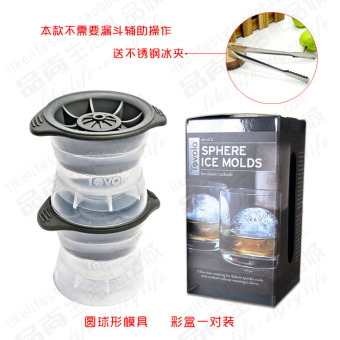 Harga Whisky ice hockey mould silicone freeze ice cube mould diy spherical ice lattice ice mold silicone ice box with lid