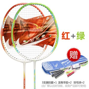 Harga Ultra-light carbon badminton racket