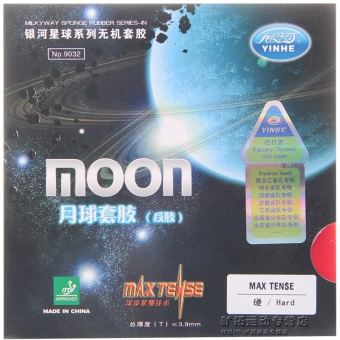 Harga Yinhe moon Table Tennis anti-adhesive sets of plastic rubber
