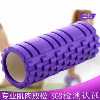Harga Yoga column spike stick foam shaft roller wheel massage stick muscle relax roller fitness foam Roller