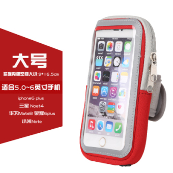 Outdoor running sports arm bag APPLE 7 mobile phone men and women fitness universal iphone6S plus touch screen arm package