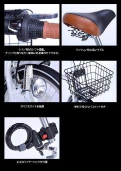 Japan Mypallas RHM246 20-inch Folding Bicycle (Black) - 3