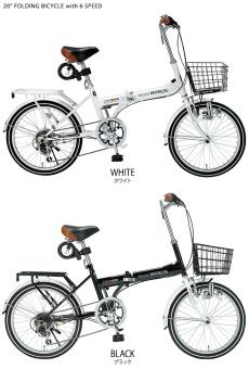 Japan Mypallas RHM246 20-inch Folding Bicycle (Black) - 2