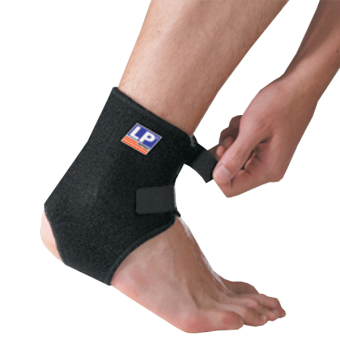 Harga LP Support: LP 757 Ankle Support