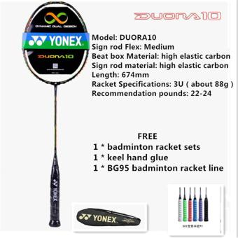 Harga YONEX DUORA10 Full Carbon Single Badminton Racket 22-24 Pounds Suitable for Amateur and Beginner(Chinese Version)