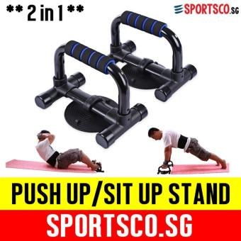 Harga SPORTSCO 2-in-1 Push Up and Sit Up Bar Stand with Suction (SG)