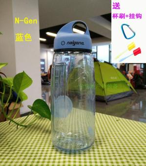 Nalgene 750ml outdoor I kettle