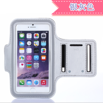 Sports iphone5s Apple mobile phone running arm package