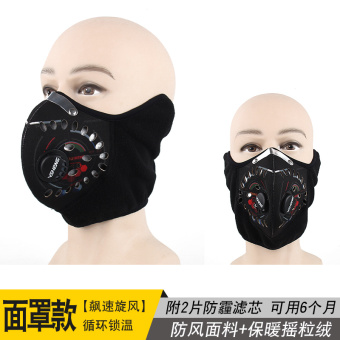 Sports men and windproof dust bike mask masks