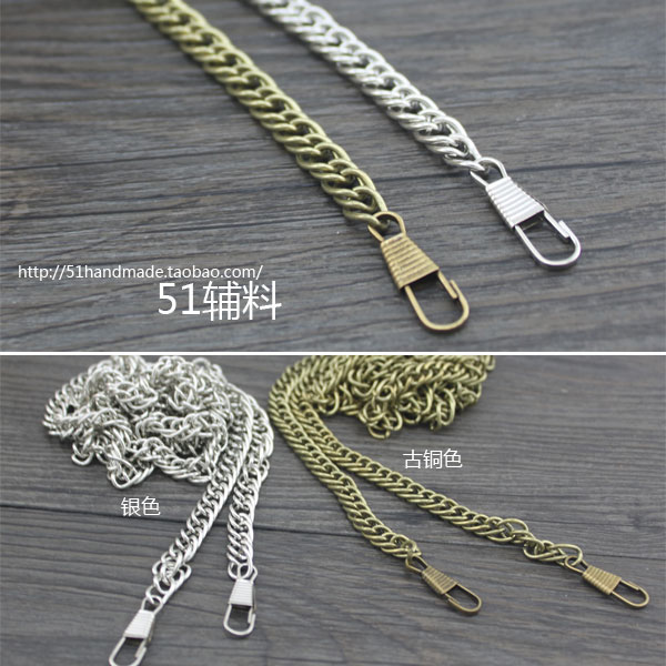 1.2/0.4 m bronze/silver flat ring metal chain 6mm wide dense chain bag with small bag mouth gold package recommended (Silver 0.4 m long)