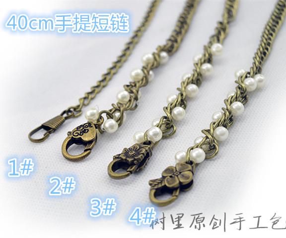 120cm Messenger Long Chain 40cm portable short-chain retro heart-shaped flower buckle handmade beaded chain Pearl bag chain (6 # flower buckle Pearl 120cm diagonal thick chain)