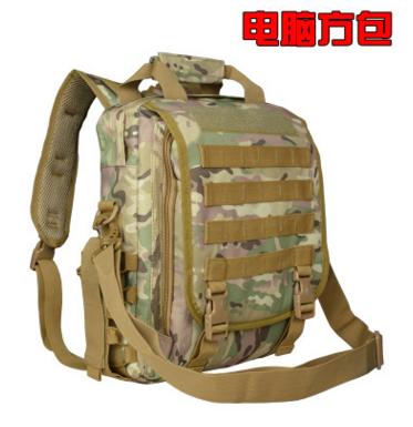 3D outdoor men and women students waterproof school bag camouflage shoulder bag (Computer square bag, can be shoulder to shoulder)