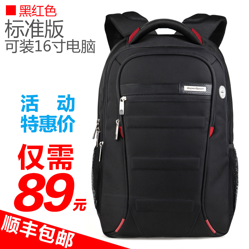 Ai Benhan version of High School Students school bag backpack (Black and red [Standard Edition])