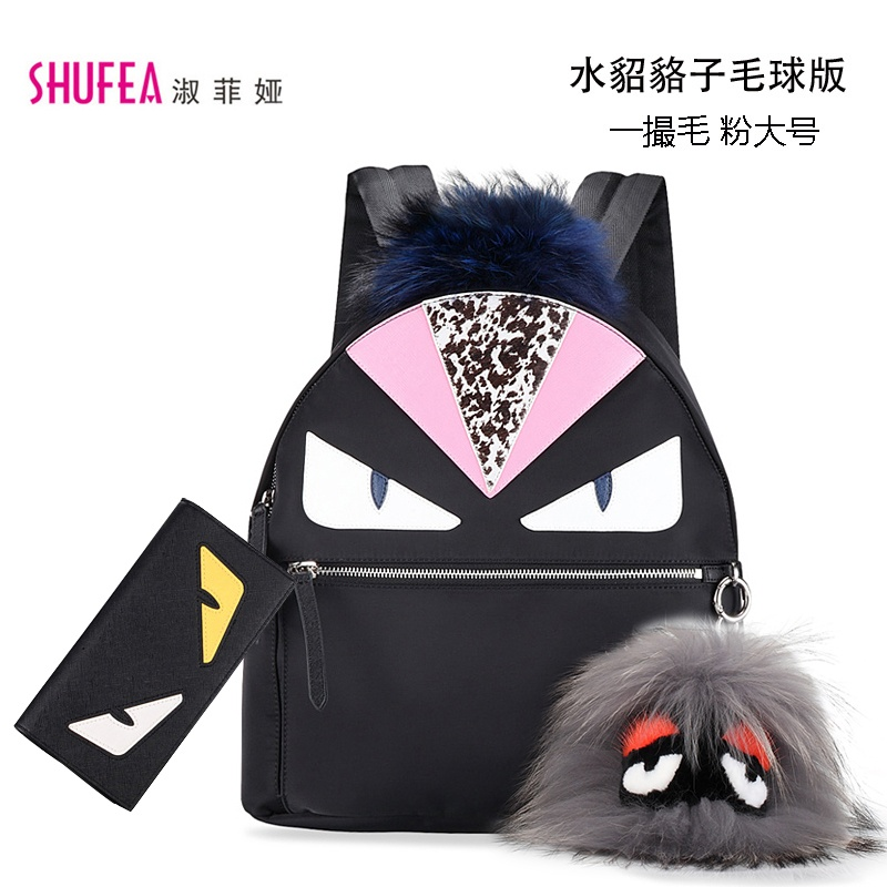 Ai Meng cool nylon can be school bag backpack (A pinch of hair + mink ball powder large)