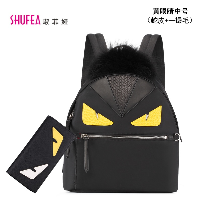 Ai Meng cool nylon can be school bag backpack (Huang Zhonghao (Snakeskin + a pinch of hair))