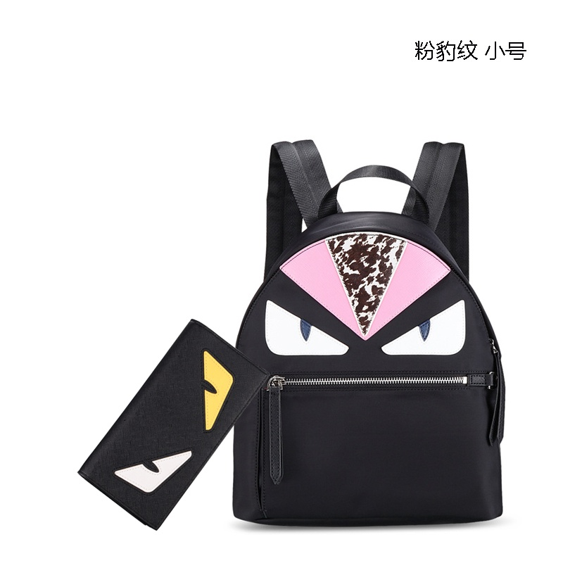 Ai Meng cool nylon can be school bag backpack (Light version of powder leopord pattern small)