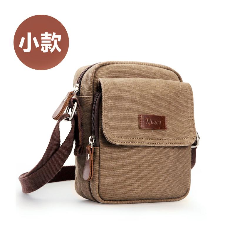 Animal husbandry of Yi Korean-style men's shoulder bag canvas bag outdoor sports small backpack casual retro messenger bag men bag (Animal husbandry of Yi coffee (small section))